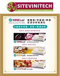 CDR WineLab is at SITEVINITECH CHINA the important exhibition for the wine industry specialists in China